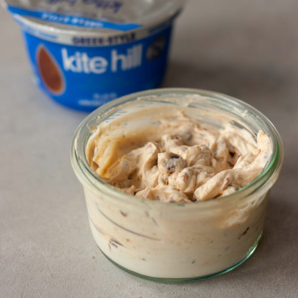 "Dairy Free (vegan) Sun-dried Tomato ""Yogurt"" Cream Cheese"